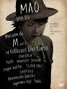 Maison de M vol.1 in Billboard Live TOKYO(初回生産限定盤) [ マオ from SID ]