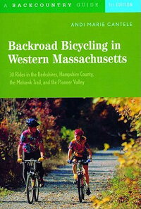 Backroad_Bicycling_in_Western