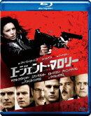 エージェント・マロリー【Blu-ray】