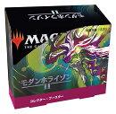 マジック:ザ・ギャザリング モダンホライゾン2 コレクター・ブースター 日本語版 【12パック入りBOX】