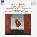 CREST 1000 419::モーツァルト:ヴァイオリン協奏曲 第1番K.207/第2番K.211/コンチェルトーネK.190