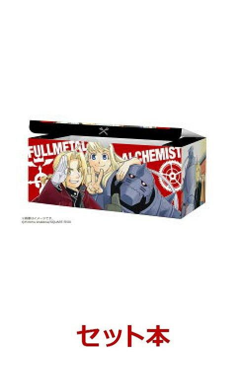 【特製コミックボックス付き】鋼の錬金術師 完全版 1-18巻 & CHRONICLE セット [ 荒川弘 ]