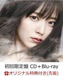 【楽天ブックス限定先着特典】Do me a favor (初回限定盤 CD+Blu-ray) (オリジナルA4クリアファイル付き)