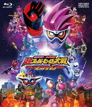 仮面ライダー×スーパー戦隊 超スーパーヒーロー大戦 コレクターズパック【Blu-ray】