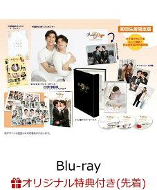 【楽天ブックス限定先着特典】TharnType2 -7Years of Love- 初回生産限定版 Blu-ray BOX【Blu-ray】(大判両面フォトカード(A5サイズ)3枚) [ ミュー ]