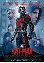 アントマン MCU ART COLLECTION(数量限定)【Blu-ray】 [ エヴァンジェリン・リリー ]