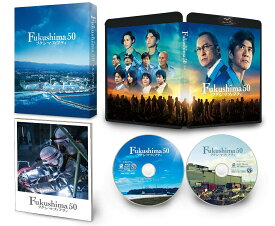 Fukushima 50 Blu-ray豪華版(特典DVD付)【Blu-ray】 [ 佐藤浩市 ]
