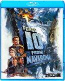 ナバロンの嵐【Blu-ray】