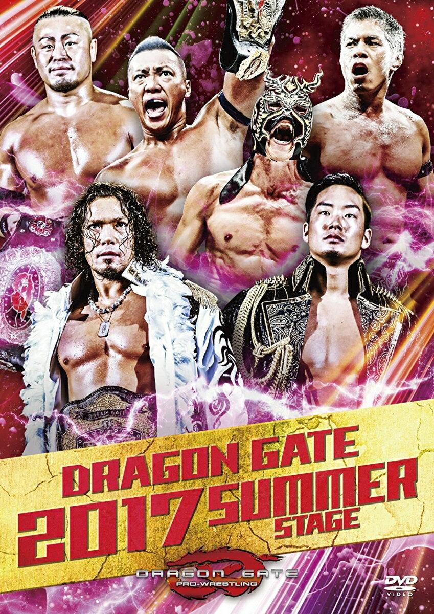DRAGON GATE 2017 SUMMER STAGE [ DRAGON GATE ]