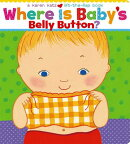WHERE IS BABY'S BELLY BUTTON?(BB)