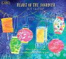 Heart of the Journey 2019 14x12.5 Wall Calendar
