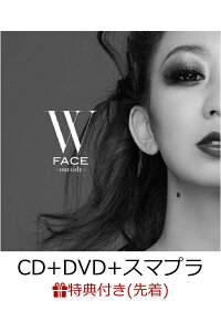 W_FACE_〜_outside_〜_(CD+DVD+スマプラ)