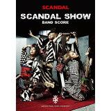 SCANDAL/SCANDAL SHOW (バンドスコア)