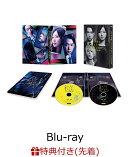 【予約】【先着特典】スマホを落としただけなのに 囚われの殺人鬼 Blu-ray 豪華版(特典DVD 付2 枚組)(特製ポストカード(大判サイズ))【Blu-ray】