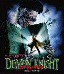 デーモン・ナイト HDニューマスター版【Blu-ray】