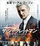 ザ・シークレットマン【Blu-ray】