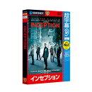 超字幕/インセプション (キャンペーン版DVD)