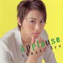 Applause TAMAKI Ryo