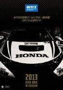 WTCC 世界ツーリングカー選手権 2013 公認DVD 全戦DVD-BOX