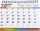 2021年版 1月始まりE159 エコカレンダー卓上(インデックス付き) 高橋書店 B6サイズ (卓上)
