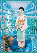 連続テレビ小説 おちょやん 完全版 ブルーレイ BOX1【Blu-ray】