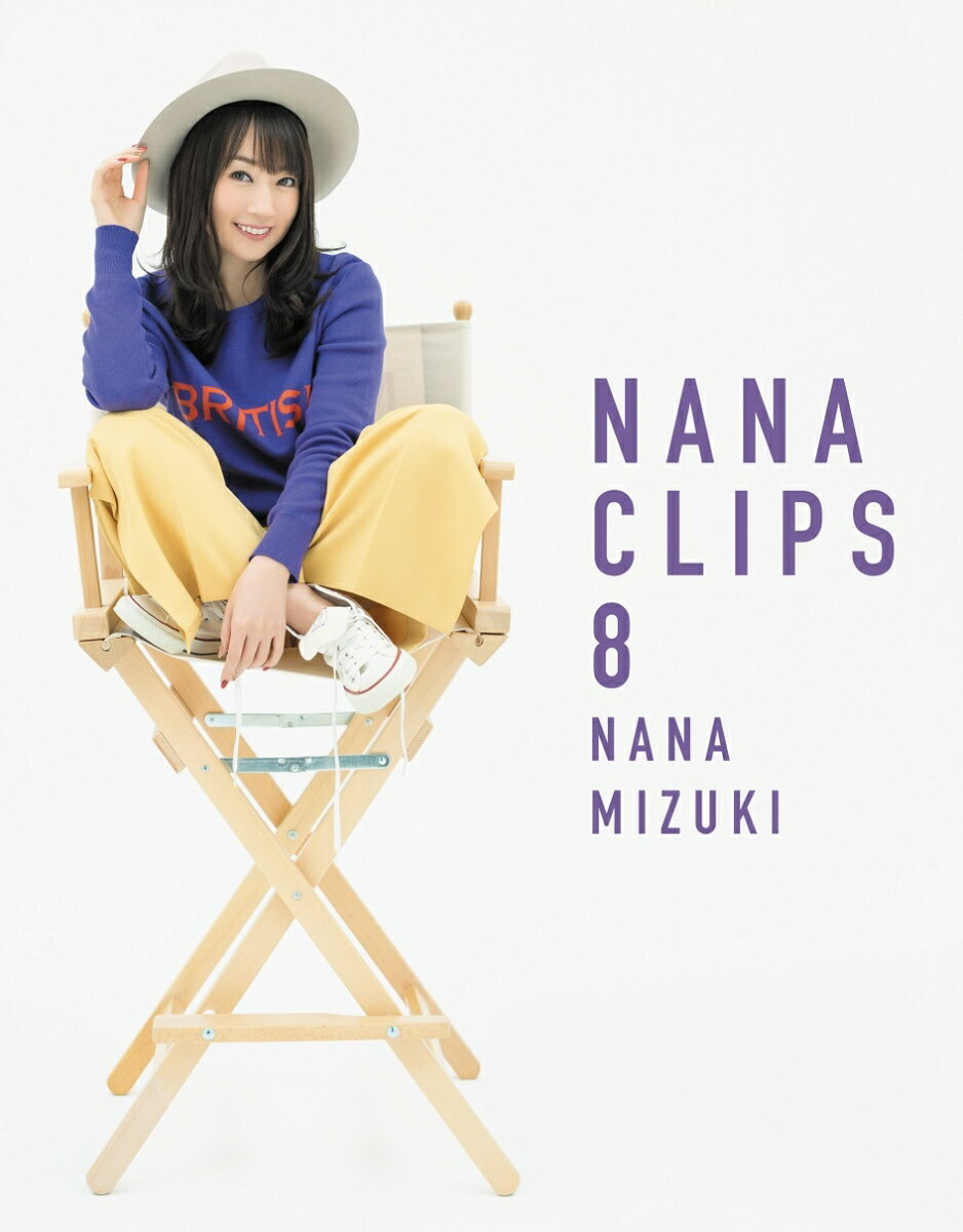NANA CLIPS 8【Blu-ray】 [ 水樹奈々 ]