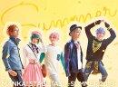 MANKAI STAGE『A3!』〜SUMMER 2019〜【Blu-ray】