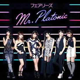 Mr.Platnic (CD+DVD) [ フェアリーズ ]