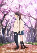 劇場アニメ「君の膵臓をたべたい」(通常版)【Blu-ray】