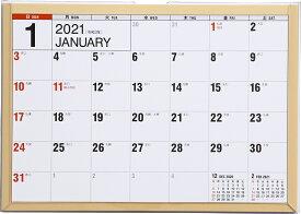 2021年版 1月始まりE151 エコカレンダー卓上 高橋書店 B6サイズ (卓上)