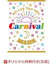 【楽天ブックス限定先着特典】i☆Ris 6th Live Tour 2021 ~Carnival~ 初回生産限定盤(2L判ブロマイド6枚セット(ソ…