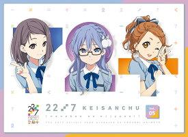 22/7 計算中 5【Blu-ray】 [ 涼花萌 ]