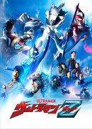 【予約】ウルトラマンZ Blu-ray BOX I I<最終巻>【Blu-ray】