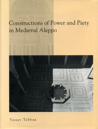 Construction_of_Power_and_Piet