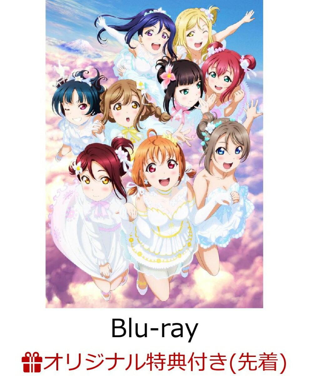 【楽天ブックス限定先着特典】ラブライブ!サンシャイン!! Aqours 4th LoveLive! 〜Sailing to the Sunshine〜 Blu-ray Memorial BOX(完全生産限定)(A4デコステッカー 2枚セット)【Blu-ray】 [ Aqours ]