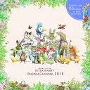 ピーターラビット カレンダー(ピーターラビット) AM15003 (2018年版カレンダー)