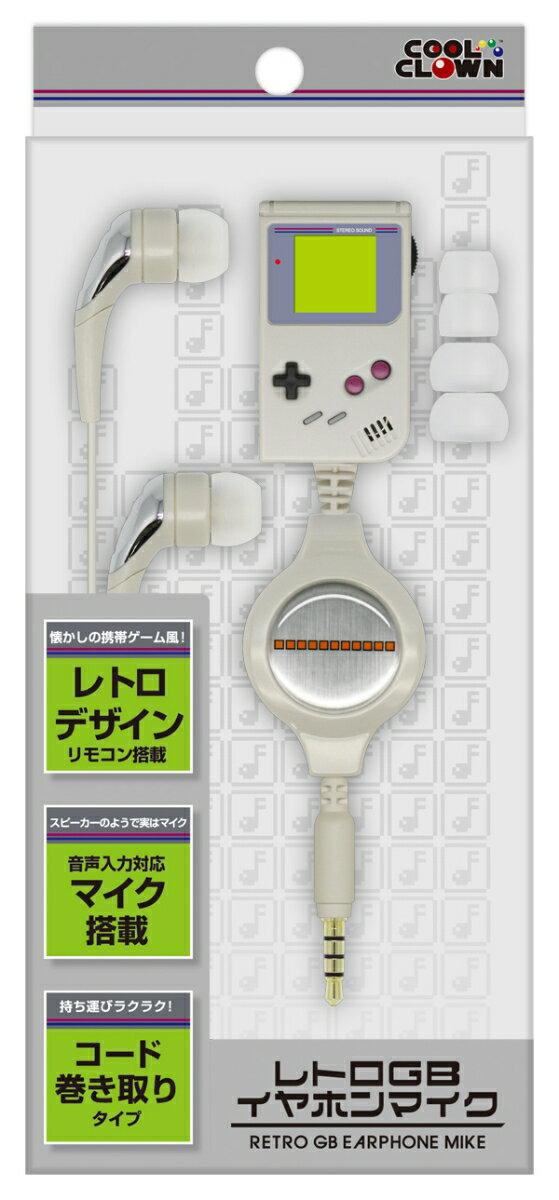 レトロGBイヤホンマイク(携帯ゲーム機各種用)