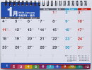 2021年版 1月始まりE152 エコカレンダー卓上(インデックス付き・月曜始まり) 高橋書店 B6サイズ
