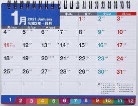 2021年版 1月始まりE152 エコカレンダー卓上(インデックス付き・月曜始まり) 高橋書店 B6サイズ (卓上)