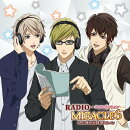 DJCD「RADIO MIRACLE6 SIDE:3 Majesty」