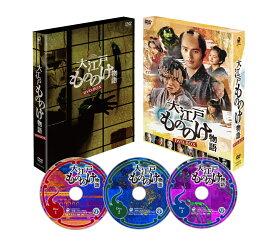 『大江戸もののけ物語』 DVD-BOX [ 岡田健史 ]