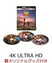 【楽天ブックス限定】トイ・ストーリー4 4K UHD MovieNEX【4K ULTRA HD】+オリジナルアクリルキーホルダー+コレクタ…