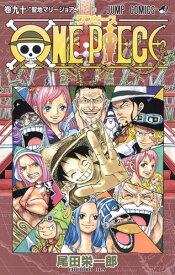 ONE PIECE 90 (ジャンプコミックス) [ 尾田 栄一郎 ]