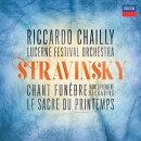 【輸入盤】春の祭典、葬送の歌、幻想的スケルツォ、花火、他 リッカルド・シャイー&ルツェルン祝祭管弦楽団