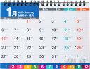 2020年版 1月始まり E152 エコカレンダー卓上 高橋書店 B6
