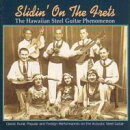 【輸入盤】Slidin On The Frets - Hawaiian
