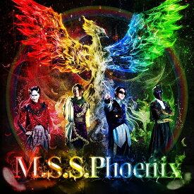 M.S.S Phoenix [ M.S.S Project ]