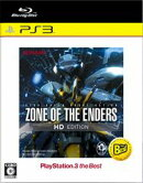 ZONE OF THE ENDERS HD EDITION PlayStation 3 the Best