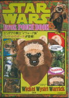STAR WARS Ewok PO...