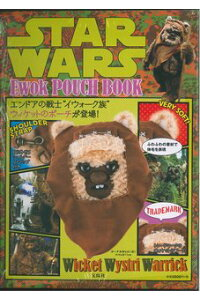 STARWARS(TM)EwokPOUCHBOOK